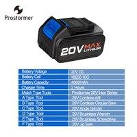 Prostormer 2000mAh/4000mAh only work on Prostormer 20V Lithium Ion series