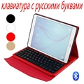 For Samsung GALAXY Tab A 9.7 T550 T555 Detachable Bluetooth Russian Keyboard+Luxury Retro Ultrathin PU Leather Case Stand Cover