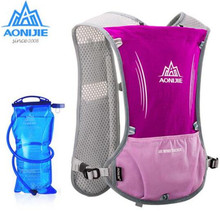 AONIJIE Lightweight Men Women Outdoor 1 .5L Running Hydration Water Backpack Camping Package