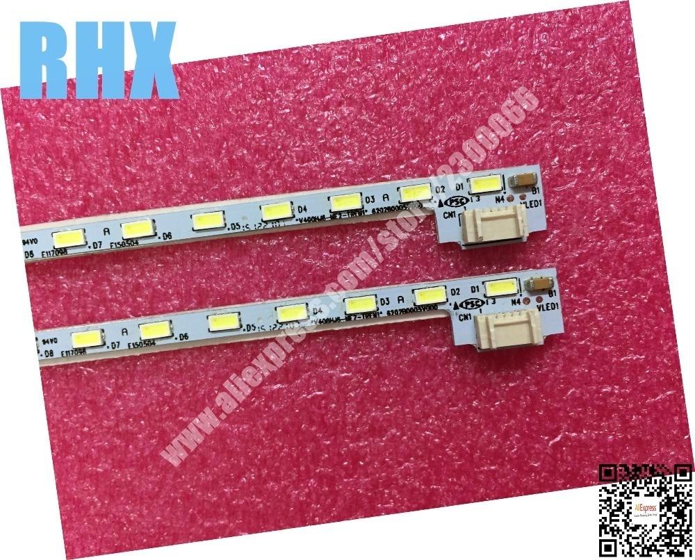 5piece/lot FOR Repair Sharp LCD-40V3A LCD TV LED backlight Article lamp V400HJ6-ME2-TREM1 V400HJ6-LE8 1PCS=52LED 490MM is new