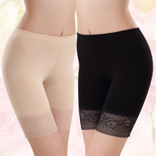 Free Shipping The new embroidery security exposed render pants 5 minutes of extended panties #7077