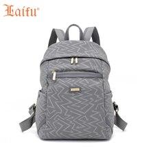 Laifu Для женщин рюкзак Водонепроницаемый нейлон для девочек-подростков Школьные сумки Рюкзаки женский Повседневное модной повседневной дорожная сумка синий серый