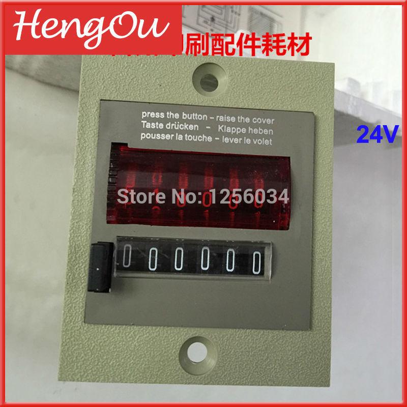 1 piece Heidelberg Guanghua Machine, man roland machine counter 24V roland m cube gxr