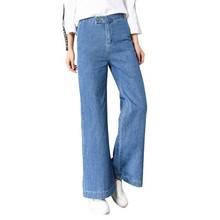 High Waist Women Jeans Casual Fashion Straight Trousers Female Brief Pants Pantalon Femme Women Denim Wide