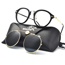 d71733caa1 Fashion Eyeglasses Frame Magnetic Clip On Glasses 2 In 1 Women Men Driving  Clip On Sunglasses Magnet Myopia Glasses Frame FML