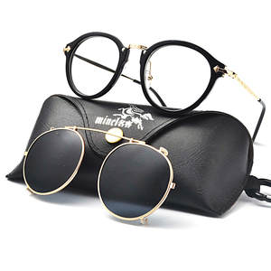 Mincl Men Driving Clip On Sunglasses Glasses Frame 2376ebbde0