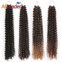 AliLeader Passion torsion cheveux 18 pouces de Long bohème tresse Freetress Crochet tressage 15 brins synthétique naturel Extension de cheveux