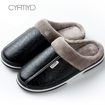 Men's slippers Home Winter Indoor Warm Shoes Thick Bottom Plush  Waterproof Leather House slippers man Cotton shoes 2020 New winter home slipper man women despicable me minions slippers plush stuffed funny slippers flock indoor house shoes adult cosplay