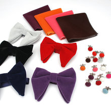 New Brand Micro Suede Bow Ties Set Men's Pocket Square Cuff-