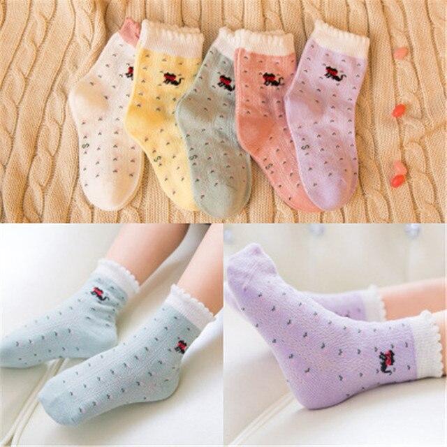 Children's socks spring and autumn thin cotton socks boys and girls boneless pure cotton mesh socks for children middle school c