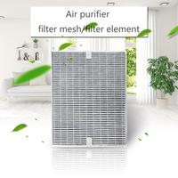 HEPA Filter For Philips AC4072/4074/4076/4016/ACP017/077 Air Purifier 363x278x45mm