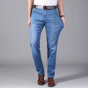 Image 5 - Мужские джинсы Brother Wang, деловой Повседневный светильник, синие эластичные джинсы, модные джинсовые брюки, мужские Брендовые брюки