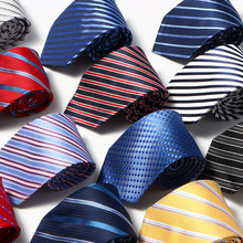 New Men Tie High Quality England Style Stripes JACQUARD WOVEN Mens Fashion 8cm Business Wedding Ties Male Dress Necktie