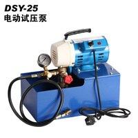 DSY-25 2.5mpa 휴대용 유압 호스 전기 압력 테스트 펌프 ppr 물 파이프 테스터 더블 실린더 압력 펌프 프레스