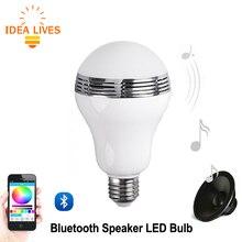 Inteligente Bombilla LED Altavoz Bluetooth Luz LED RGB E27 Control Remoto Inalámbrico Reproductor de Música con APP.