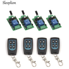 Sleeplion DC 12V 1CH RF Wireless Switch 4 4-key Waterproof Remote Transmitter +4 Receiver Relay 315MHz/433MHz