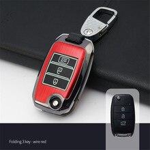 Ключ чехол ABS Материал Алюминиевый сплав для Kia Ceed Cerato KX3 KX5 K3S Рио Ceed Оптима Рио 3 K2 soul Sportage 2017