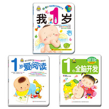 3pcs/set Chinese Mandarin Story Book For Kids age 0-1 , Children Baby book for Learn Hanzi and animal ,quiet book chinese smart children riddles book for kids children learn chinese mandarin pin yin pinyin hanzi