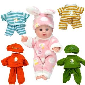 Радужная ткань! Кукла Американский аксессуар kawii девочка хлопок 30 см 12 дюймов boneca bebek Baby reborn Малыш poupee платье детский подарок