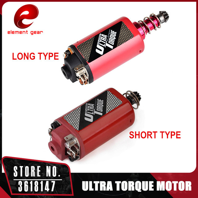 Element Gear High ULTRA Torque Motor for Airsoft M16/M4/MP5/G3/P90 AEG Motor IN0915/IN0917