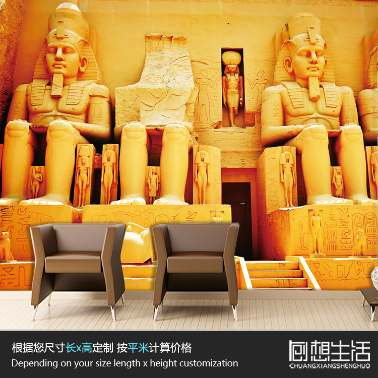 Egyptian pharaoh pyramids personalized 3D 3D wallpaper mural custom 3D wallpaper backdrop of large clubhouse hotel cafe love the sea of large mural decoration wallpaper hotel cafe bar club dream forest