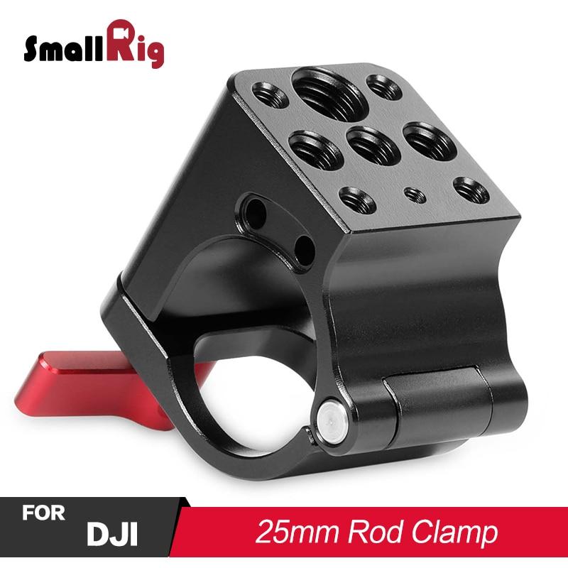 SmallRig DSLR Camera 25mm Rod Clamp for DJI Ronin M Ronin MX Freefly MOVI With 1