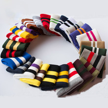 7*9cm Striped Knit Rib Cuff ,Trim Clothing,Jacket,Coat Cotton Stretch Soft Cuffing 2Pairs