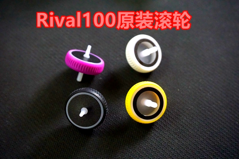 1pc Original NEW Mouse pulley/scroll Wheel for Steelseries rival <font><b>100</b></font> / rival <font><b>110</b></font> image