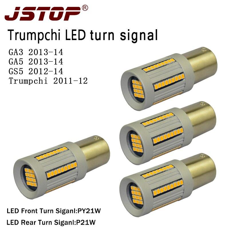 JSTOP 4 шт./компл. светильник Trumpchi GA3 GA5 GS5 led turn siganl без ошибок PY21W BAU15S P21W12 24v Передний Задний сигнал поворота без гипервспышки