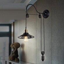 Lámpara de pared vintage de elevación de polea de hierro de estilo Loft, lámpara Industrial de pared con espejo Edison de viento, lámpara de pared