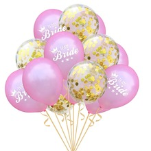 15pcs Sequin Balloons 12 Inch  Rose gold Wedding  mixed Ballon Bride to be  Magic confetti Balloon Party Decoration supplies