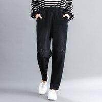 Autumn Winter Boyfriend Jeans Harem Pants Plus Size Women Korean Loose Vintage Cotton Denim Pants High Waist Black Jeans