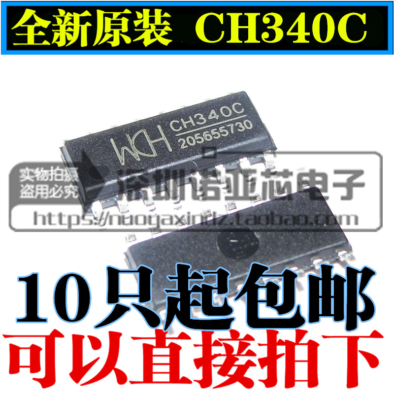 20PCS 20PCS CH340C SOP-16 CH340 USB switch serial chip New original 10pcs 20pcs 50pcs 100pcs 100%new original ad8022arz reel7 ad8022arz sop8 high speed operational amplifier chip
