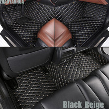 ZHAOYANHUA car floor mats for Mercedes Benz S class W221 S350 S400 S500 S600 L rugs case car-styling carpet liners (2005-2013)