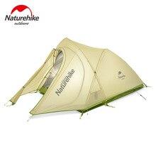 Точечный пробой НН 2 человека палатка 20D силиконовая ткань двухслойная непромокаемая уличная Сверхлегкая походная палатка