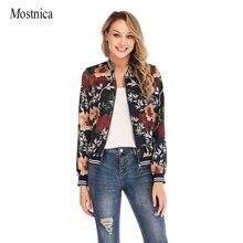 Женская винтажная летная куртка mostnica Весенняя полосатая