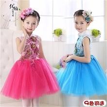 Детское платье ассиметричная юбка школьников хор выступлений, расшитое блестками платье принцессы TB7161