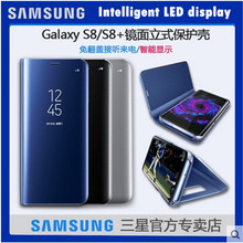 Оригинальный Samsung Galaxy S8 S8 + S8 плюс Mirror View FLIP с тонкими Awakening Flip Телефон Smart Cover Case Стент Функция ef-zg955