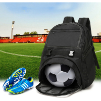 Football Basketball Backpack Academy Gym Fitness Bag for Shoes Mesh Storage Rucksack Waterproof Oxford Training Bag Male Bag