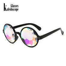 9798c241f62c8 Caleidoscópio Caleidoscópio Rodada Óculos De Sol Das Mulheres Dos Homens  Óculos Rave Party Psicodélico Difratado Prisma