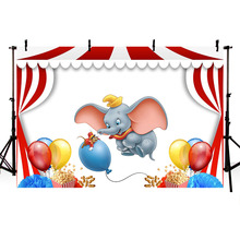 7x5ft Carnival Circus Stage Dumbo Elephant Balloons Custom Photo Studio Background Backdrop Vinyl 220cm X 150cm Cst3258 7x5ft shimmer and shine birthday party custom photo studio backdrop background banner vinyl 220cm x 150cm