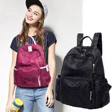 Для женщин бренд Для женщин Водонепроницаемый рюкзак камуфляж 2017 известных брендов студент Школьные сумки для подростков Дизайнер Рюкзак TQ1033