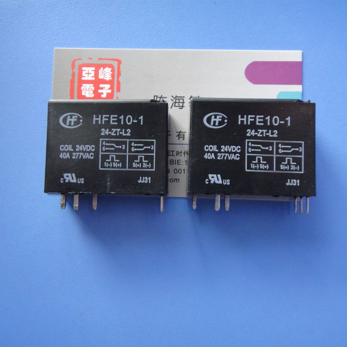 magnetic latching relay double HFE10-1-24-ZT-L2 a group of 40A277VAC conversion картридж blossom bs cn053 932xl black для hp officejet 6100 eprinter officejet 6600 e all in one officejet 6700 premium e all in one
