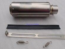 """ID: 51 мм (2 """")/61 мм (2.4"""") /63 мм (2.5 """")/65 мм (2.6"""") L: 250 мм мотоцикл глушитель выхлопной трубы ЭСКАТО гаситель с DB убийца"""