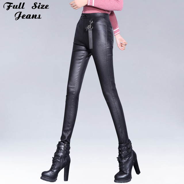 6ecd161c07736 Elastic High Waist Extra Long PU Leather Pants 107Cm For Tall Girl Over  Length Winter Warm Black Skinny Faux Leather Pencil Pant