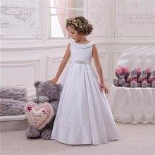New Satin Flower Girl Dresses for Wedding Little Girls Kids/Child Dress Floor Length Fashion Ball Party Pageant Communion Dress цена 2017