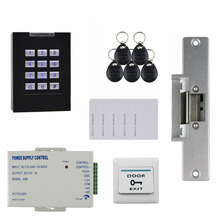 DIYSECUR 125KHz RFID Reader Blue Backlight Keypad Door Access Control Security System Kit + Electric Strike Lock KS160