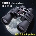 SCOKC 10-30X50 power zoom Binoculars for hunting professional monocular high quality binoculars telescope BAK4 Porro Prism