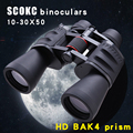 SCOKC 10-30X50 power zoom Binoculars for hunting professional monocular telescope BAK4 Porro Prism Low Night vision