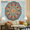 Puseky 2017 Hot Sale Home Decor Tapestry Wall Hanging Beach Yoga Mat Shawl Sunscreen Throw Womens